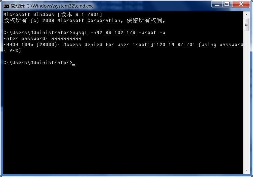 开启mysql的远程连接数据库