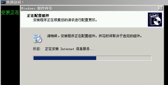 安装IIS时如果老提示无法复制convlog.exe
