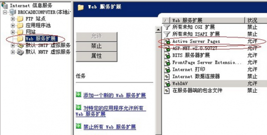iis aspx常见错误 HTTP 错误 404 - 文件或目录未找到