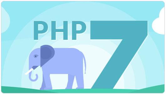 PHP 7发挥高性能