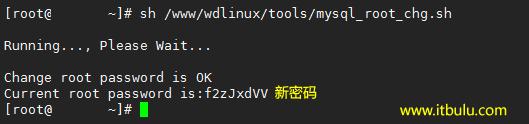 重置WDCP面板MYSQL密码