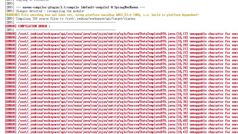 jenkins maven打包出错unmappable character for encoding ASCII