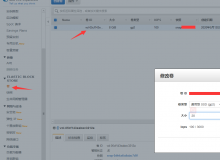 PHP 7  开启Opcache性能加速